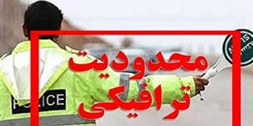 محدودیتهای ترافیکی یومالله ۲۲بهمن در کرمان