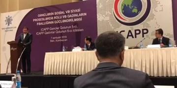 حضور حزب اسلامی کار در پنجمین اجلاس جوانان احزاب و تشکلهای آسیایی