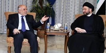 عراق   اختلاف عمار الحکیم و حیدر العبادی مانع تشکیل جبهه اپوزیسیون