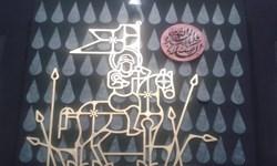 برپایی «خیمه هنر» در قم