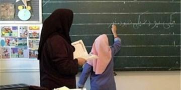 فارس من| نامه نومعلمان به دیوان محسابات کشور