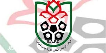 تلاشهای هیات فوتبال و استانداری جواب داد/ تیمداری زنوزی تا پایان فصل