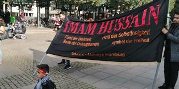 شور حسینی در خیابانهای هامبورگ آلمان+عکس و فیلم