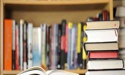 بازگشایی کتابخانههای عمومی شهرقدس از ابتدای تیرماه