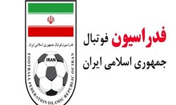 پیام تبریک فدراسیون فوتبال به اهالی رسانه به مناسبت روز خبرنگار