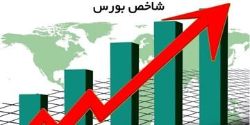 دلایل استقبال مردم از بازار بورس؛ از ثبات نرخ ارز تا ارزانی مسکن/دولت بهمن نقدینگی را جدی بگیرد