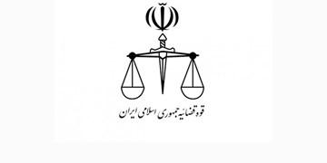 قوه قضاییه میتواند جهت عضویت در شورای حل اختلاف از بازنشستگان استفاده کند