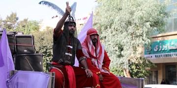 کاروان تعزیه خوانی شمیم حسینی در تاسوعا و عاشورای حسینی+فیلم و عکس