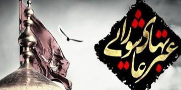 سازش با آمریکا به کشور ضربه میزند/ استکبارستیزی نشانه بلند گفتمان انقلاب اسلامی