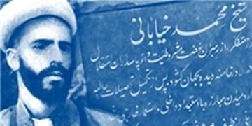 مزار «شیخ آزادیخواه وطن پرست» کجاست؟/ عکس  سنگ مزار