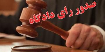 حکم پرونده هفتسنگان صادر شد/ متهمان در انتظار مجازات