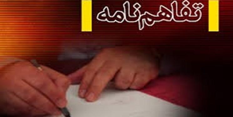 امضای تفاهمنامه چهارجانبه «عفاف و حجاب» در مازندران
