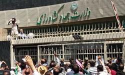 راهبردهای وزارت جهاد کشاورزی برای تحقق شعار جهش تولید