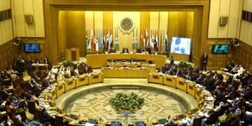 سازمان همکاری اسلامی: شورای امنیت مانع از اجرای طرح «الحاق» اراضی فلسطین شود