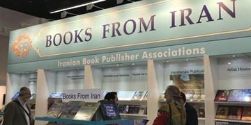 ترجمه انگلیسی دو کتاب ایرانی در نمایشگاه کتاب فرانکفورت