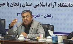 مدارس ویژه دانشگاه آزاد اسلامی ایجاد میشود