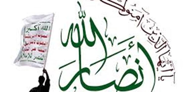درخواست انصارالله از سازمان ملل برای توقف جنگ یمن به دلیل شیوع کرونا