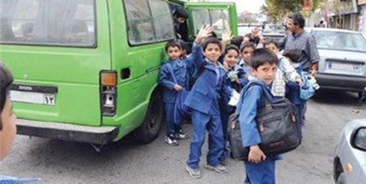 افزایش ۲۵ درصدی نرخ کرایه سرویس مدارس اصفهان تصویب شد