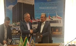 دانشگاه سمنان هم به ISC پیوست