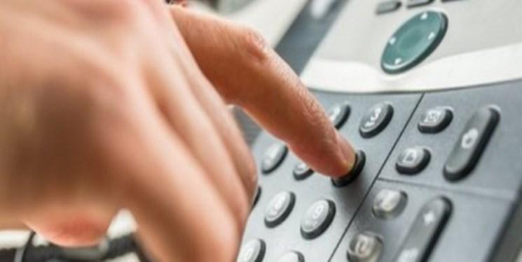 ضریب نفوذ تلفن ثابت در کشور به ۳۴.۵۲ درصد رسید