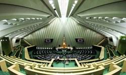 نمایندگان مجلس با تشکیل شورای عالی ورزش و تربیت بدنی موافقت کردند