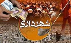 قرارداد ترکمنچای شهرداری بناب  با پیمانکار/ تخلفات گسترده در شهرداری