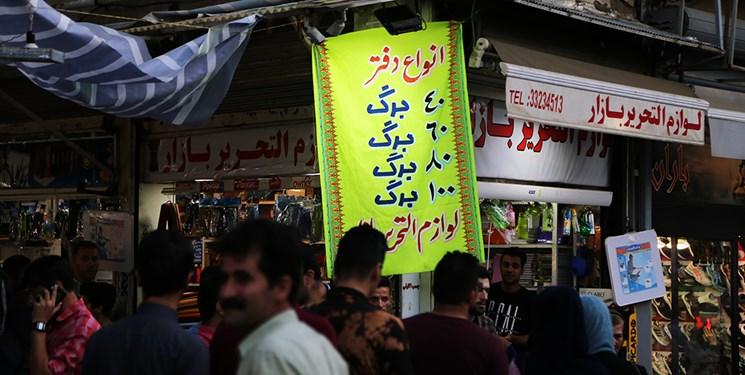 قیمت لوازم التحریر زیر ذره بین بازرسان صمت بوشهر