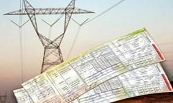 مدیرعامل توزیع برق یزد؛ یزدیها 141 میلیارد تومان بدهی دارند