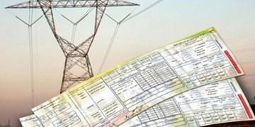 فارس من| افزایش قیمت برق تکذیب شد