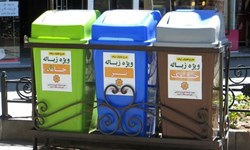 اجرای طرح تبادل کتاب با پسماند خشک در غرفههای بازیافت
