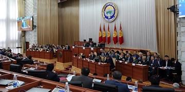 مقام قرقیز: قانون اساسی را حقوقدانان باید اصلاح کنند نه نمایندگان مجلس
