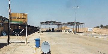 بررسی بازگشایی گذرگاه «عرعر» در نشست  شورای جدید هماهنگی عراقی-سعودی