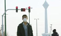 «آلودگی هوا» کرونا را زودتر انتقال میدهد