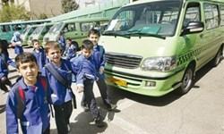 بخشنامه ساماندهی سرویس حملونقل دانشآموزان ابلاغ شد