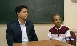 بدون تعارف با معلم جوانی که در مناطق محروم ایثار میکند
