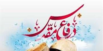 افتتاح لشکر پیشکسوتان دفاع مقدس در کرمان