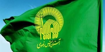 معارفه سرپرستی نمایندگی آستان قدس رضوی در استان اردبیل