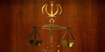زیرساخت سامانه احراز هویت برخط قوه قضاییه افتتاح شد