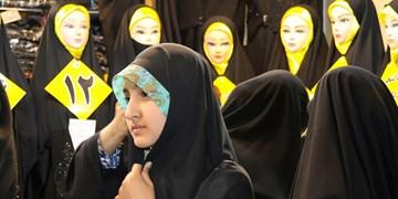 بخش عفاف و حجاب در نمایشگاه مجازی قرآن آغاز بکار کرد