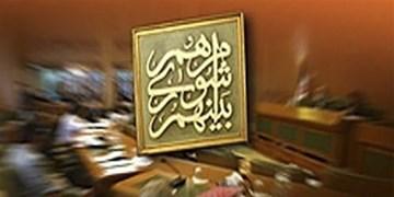 85 درصد مصوبات شوراهای شهرهای بوشهر تأیید شد