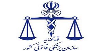 پزشکی قانونی نیازمند دانش بهروز در زمینه تشخیص زمان مرگ است