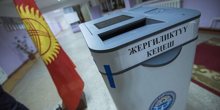اختصاص بودجه 17 میلیون دلاری برای انتخابات پارلمانی 2020 قرقیزستان