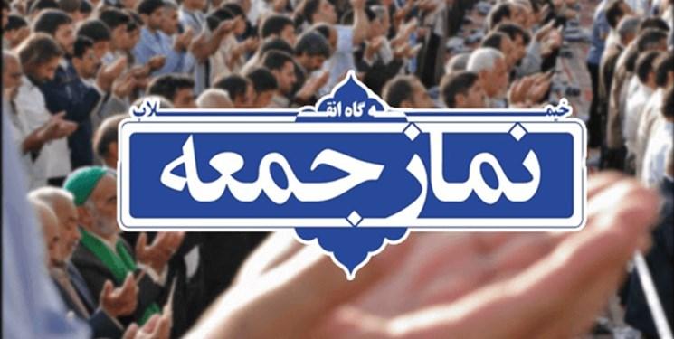 تأکید ائمه جمعه کرمان بر هوشیاری برابر شعارهای انتخاباتی