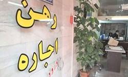 از کمپین آژانسیها تا طرح نمایندگان برای مسکن/ رد پای دیوار و شیپور در افزایش قیمت مسکن