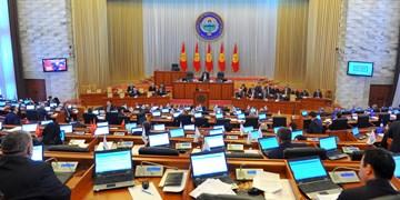نگرانی پارلمان قرقیزستان از فعالیت سازمانهای افراطی در این کشور