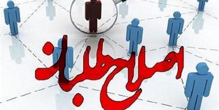 احزاب اصلاحطلب که برای لیست انتخاباتی در تهران با هم ائتلاف میکنند+اسامی