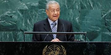 مجمع عمومی 74| مالزی: تروریسم، بعد از تاسیس اسرائیل پدید آمد/ حق وتو باید اصلاح شود
