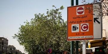 فارس من| مراکز تعویض پلاک استان مرکزی زوج و فرد شد
