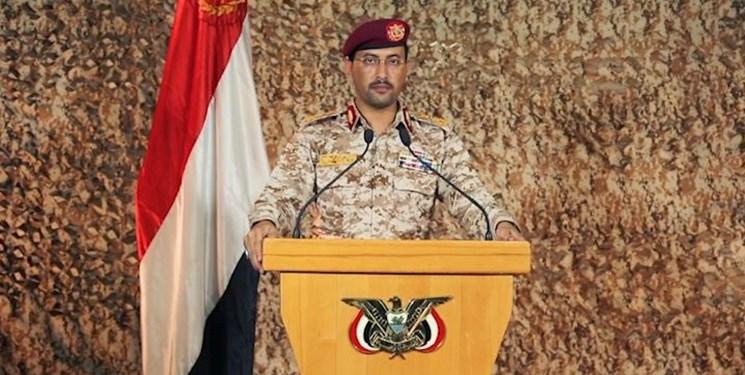 ارتش یمن مناطق جدیدی را در استان «البیضاء» آزاد کرد