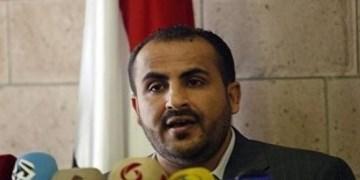 انصارالله، اتهامزنی آمریکا درباره نفتکش «صافر» را رد کرد